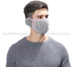 Для изготовителей оборудования с возможностью горячей замены продажи хлопка теплую маску для лица Earmuff