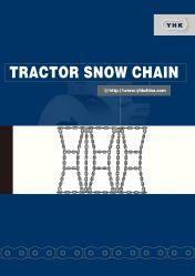 トラクターの雪鎖