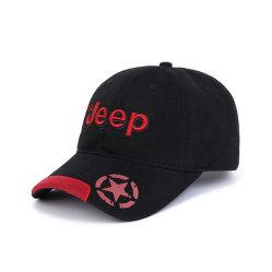 Kundenspezifische verschiedene Farbe, die Sport-Schutzkappen-Form-Freizeit-Baseball-Hut mit Stickerei 3D läuft