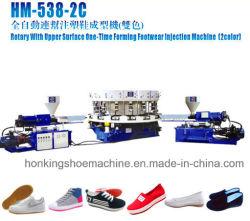 Полотно обувь бумагоделательной машины