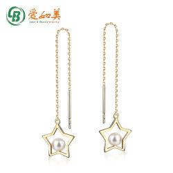 Groothandel 14kt Goud Sieraden Oorbellen Dames Fine Star Shape Oorbellen Met Pearl