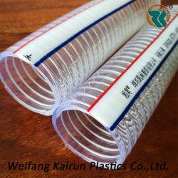 Flexibler transparenter PVC Spiral Stahldraht verstärkter flexibler Schlauch