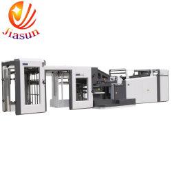 Tamaño grande de alta velocidad de Tarjeta a Tarjeta automática laminador (BKJ1410)