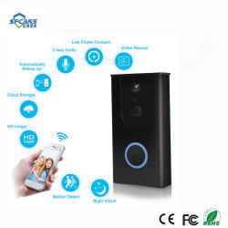 建物のビデオ相互通信方式のデジタル無線Dingdong戸口の呼び鈴