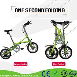 Erwachsene 14inch ein Sekunden-faltendes Fahrrad mit Shimano 7 Geschwindigkeit