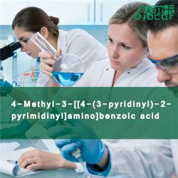 4メチル3の[[4 - (3-pyridinyl) -2-Pyrimidinyl]アミノの]安息香酸エチルエステル