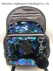 На заводе оптовой Padding Bag черный блестящий Sequin сумки через плечо Пешие путешествия кемпинг рюкзак для бизнеса