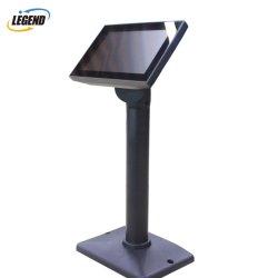 5-inch POS Pole TFT LCD-scherm voor de klant