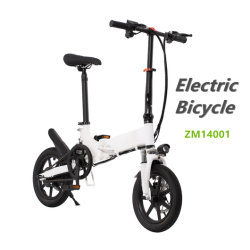 [إ-سكوتر] [ألومينوم لّوي] إطار [14ينش] [250و] كهربائيّة درّاجة طيّ و [بورتبل] [سكوتر] كهربائيّة