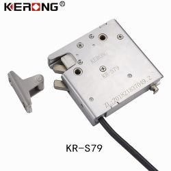 قفل خزانة التحكم الذكي بالموتور الإلكتروني الذكي KERONG قفل ثلاجة بقدرة 12 فولت