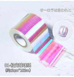 컬러풀한 레이저 네일 아트 글래스 포일 인쇄 스티커/데칼 액세서리 아름다움