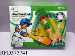 ألعاب المجلس ميني البيسبول الأطفال لعب لعبة البيسبول