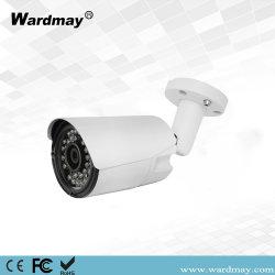 كاميرا Wardmay 5MP مقاومة للماء ومقاومة للماء من نوع IR-Cut التناظري فائق السرعة CCTV Ahd