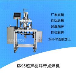 Machine de type général masque jetable Kn95masque contour automatique machine à souder Spot de boucle de l'oreille à ultrasons