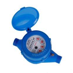 プラスチックマルチジェット機のベーンの車輪の乾燥ダイヤルの携帯用水のための冷たい(熱い)水道メーター