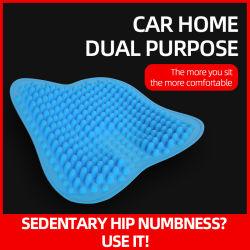 2021 Новый 3D-боеголовок декомпрессии массажа сиденья подходит для дышащий материал и Теплоотдача подушки сиденья для автомобилей и офисов.