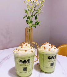 Preço a granel Tirar partido Cup com tampa para Sumo Boba chá de bebidas de café