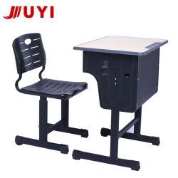 学生机および椅子学校の家具