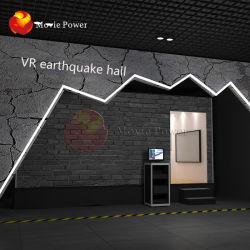 科学の教育の地震の経験博物館の動きのプラットホームの地震のシミュレーター