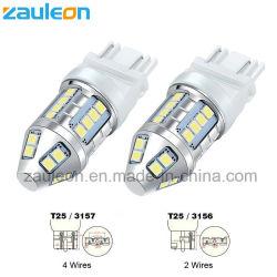 3157 LED DRLの昼間の連続したライト白3156の3057自動車ライト