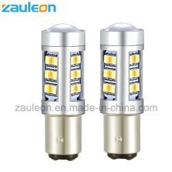 차 DRL/Turn 빛을%s 이중 색깔 1157 Bay15D Switchback LED