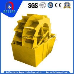 L'ISO/CE a approuvé la rondelle de sable de la série Xs-2600 pour l'usine de transformation de grès