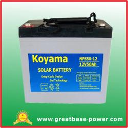 Home Useのための50ah 12V Hybrid Gel Battery Deep Cycle Battery
