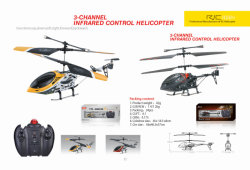 I/R 3CH Helicopter R/C Helicopters