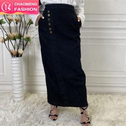秋のハイウエストブラックデニムスカート、イスラム教徒用マキシドレススカート ムスリム女性のためのボタンポケットスカートのイスラムの衣類と