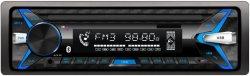 핫 세일 패널 싱글 DIN 카 FM MP3 라디오/Sr3250