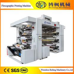 Шесть высокоскоростных цвета РР тканого/HDPE/BOPP пластиковый пакет и бумажных мешков для пыли Flexo/Flexographic печатной машины