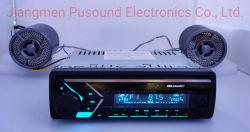 Alquiler de un transmisor de radio de coche panel desmontable DIN con reproductor de MP3 USB