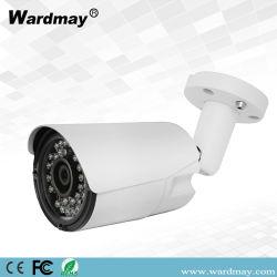 Wardmay étanches IP66 4MP caméra de vidéosurveillance HD de la sécurité dans le système de caméra de sécurité