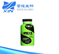 Видов питания Lipolyze Advanced жир сжигать и потеря веса формула
