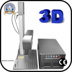 ماكينة متنقلة بالليزر ثلاثية الأبعاد على المعادن