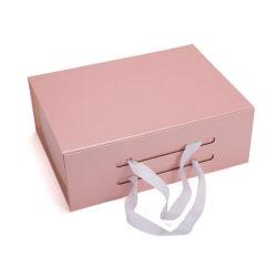 Logo personnalisé emballages en carton de luxe Box Boîte rigide boîte cadeau papier boîte cosmétiques Bijoux Emballage boîte Boîte de vin de pliage pliable