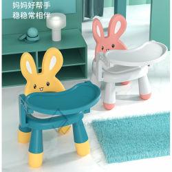 Bébé chaise de salle à manger du moule en plastique pour Kid moule à injection