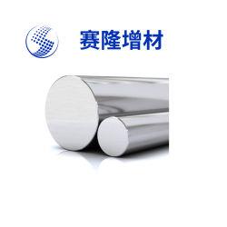 قوة خاصة عالية وقوة تأثير عالية Tc4 أللوي التيتانيوم سعر قضيب التيتانيوم لكل كيلوغرام
