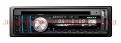 Auto-Multimedia-Unterhaltung 1 LÄRM Auto-DVD-Spieler mit Bluetooth