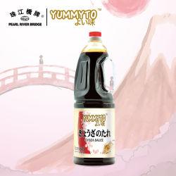 Yummyto 상표 Gyoza 소스 1.8L 포도주 Gyoza 식초