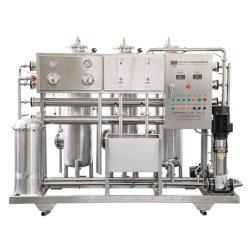産業ステンレス鋼水フィルター逆浸透の水処理システム