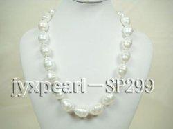 Die Südseashell-Perlen-Halskette (SP299)