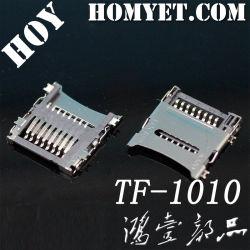 أحدث بطاقة SD صغيرة لفتحة توصيل بطاقة 8PIN TF من النوع القلاب مقبس