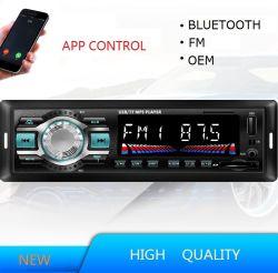 Bluetooth USB가 있는 고품질 차량 오디오 MP3 플레이어 LCD 화면