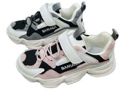 Comercio al por mayor de cuero de cabrito de bebé Fácil de Fútbol / Zapatillas Deporte zapatos de moda