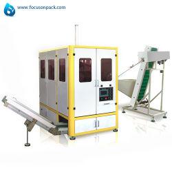 Estirar las botellas de PET de soplado moldeo por soplado Moldeo de plásticos maquinaria haciendo máquina fabricada en China