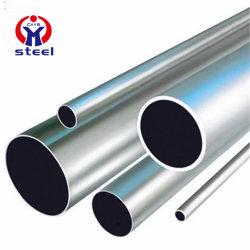 뜨거운 판매 304 스테인리스 스틸 심리스 파이프 튜브 위생 배관