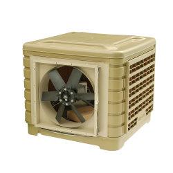 Промышленности на крыше с охладителя при испарении мощный увлажнитель воздуха