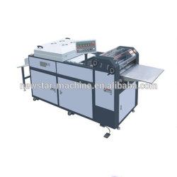 Sguv-660 라벨 UV 코팅 머신