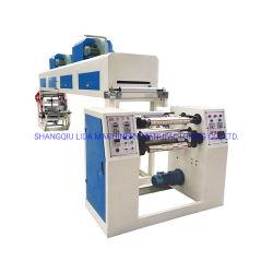 Fita adesiva BOPP Fita Impressora Revestidor Cortador Rebobinador a máquina